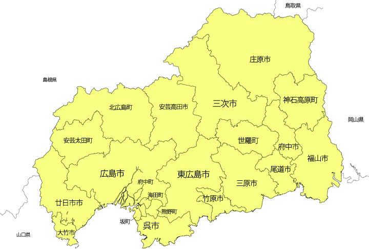 産業廃棄物・特別管理産業廃棄物の収集運搬エリア(広島県全域)